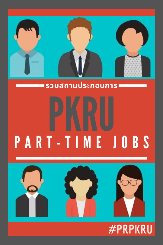 phuket part time jobs pkru feb 2020 1