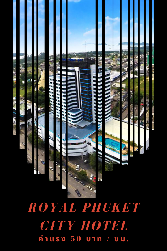 phuket part time jobs pkru feb 2020 12