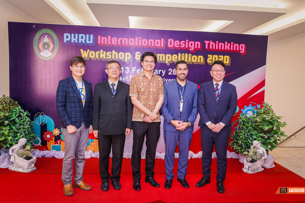 pkru design thinking workshop feb 2020
