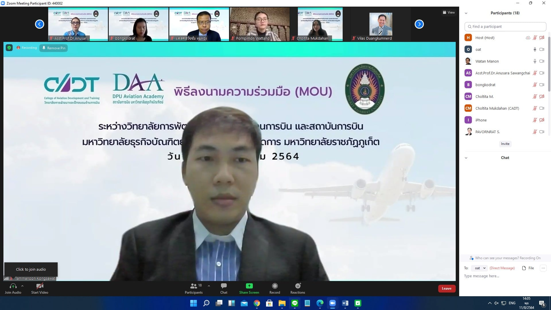 airline business education aug 2021 8