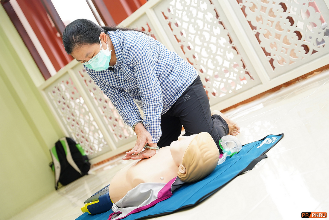 cpr aed 2