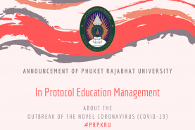 Announcement of PKRU In Protocol Education Management about the Outbreak of the Novel Coronavirus (COVID-19)