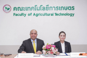 PKRU ร่วมมือ The Executive lounge (Thailand) พัฒนา Spa and Wellness Tourism